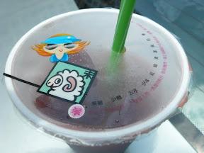 蓮藕茶(レンコン茶)