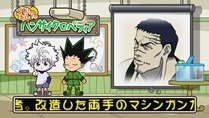 [HorribleSubs] Hunter X Hunter - 50 [720p].mkv_snapshot_23.16_[2012.10.07_03.22.18]