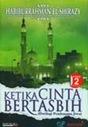 novel KCB 2