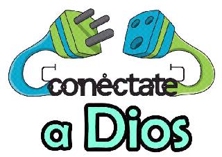 Asociaci n evangel stica dios habla hoy enero 2012 for Exterior no es la voz es clamor desde el alma