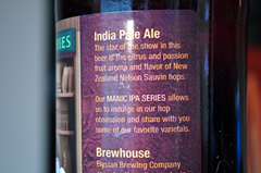 image of Idiot Sauvin India Pale Ale courtesy of our Flickr page