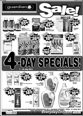 guardian-4days-a-2011-EverydayOnSales-Warehouse-Sale-Promotion-Deal-Discount