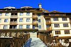 Фото 3 Vihren Palace Ski & Spa Resort
