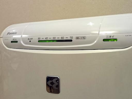 [写真]ピカピカになって戻ってきた空気清浄機