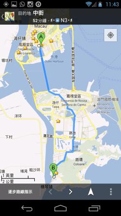 Hong Kong Android-10