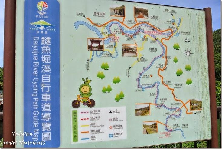 坪林低碳旅行 (5)