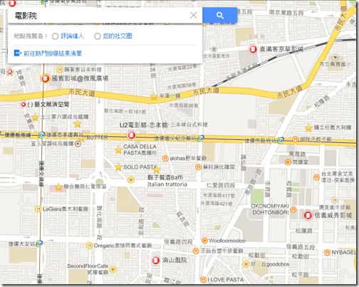 google maps-02