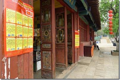 KunMing Yuan Tong Temple 昆明。圓通禪寺