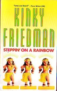 friedman_rainbow