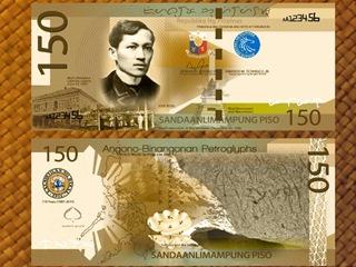 jose-rizal-150
