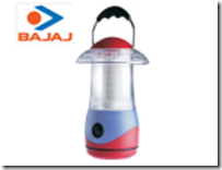 Pepperfry: Buy Bajaj LEDGLOW 12LB Lantern with 3 Batteries at Rs.175