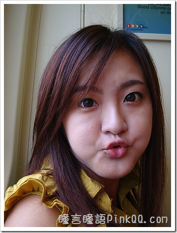 GEO Miss eye銀河咖