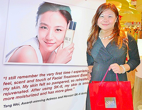 BeauteRunway SK-II Bio-Shift Miracle House Singapore