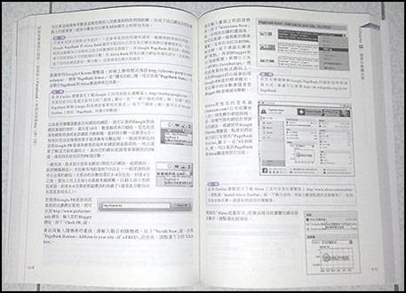 book5_thumb