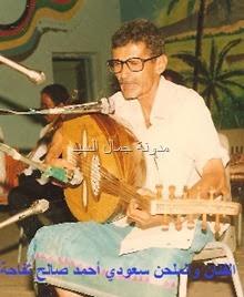 الفنان سعودي بإحدى الحفلات بعدن