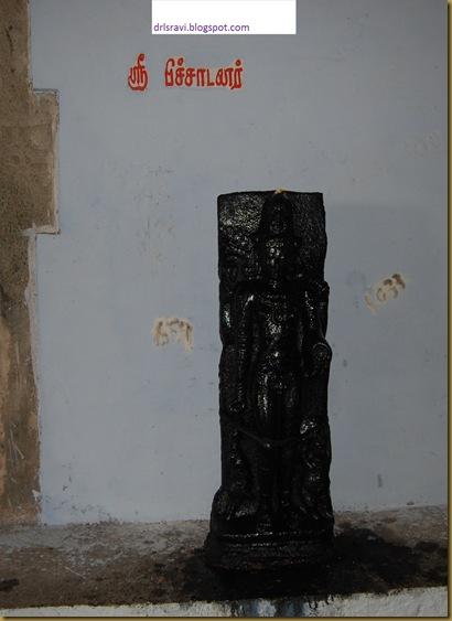 mandurai,anbil,tirumangalam 207