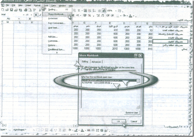 excel_for_accounting-178_03