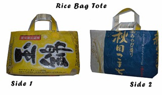 DIY Asian rice bag tote
