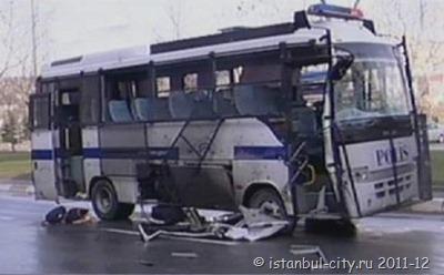 Взрыв в Стамбуле в Сютлюдже: пострадало 15 человек