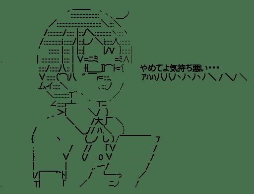 真鍋和 アハハハ八八八(けいおん!)