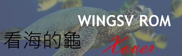 wingsv_BANNER_wingsvrom5