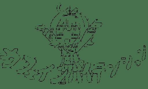桐間紗路 カフェインハイテンション (ご注文はうさぎですか?)