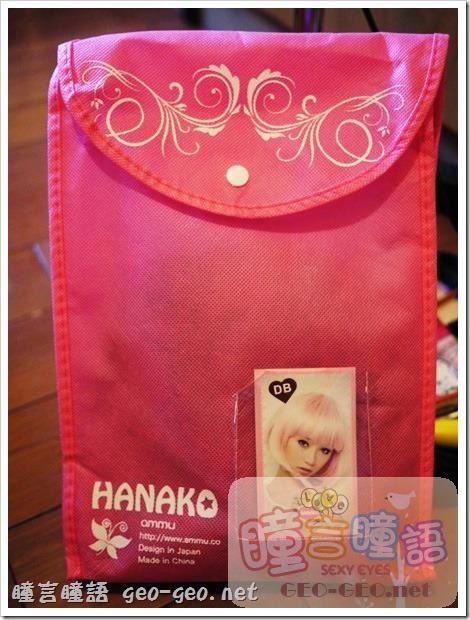 日本HANAKO假髮-【OSS-01】角色扮演動漫COSPLAY彩色短髮