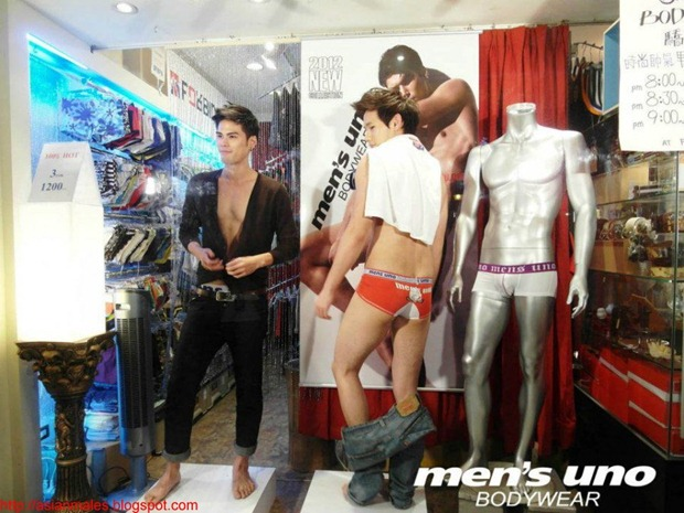 Asian Males - Men's Uno Bodywear  2012 new collection-13