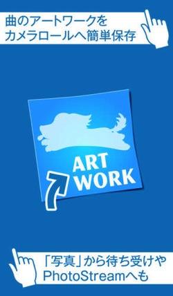 Artwork Exporter
