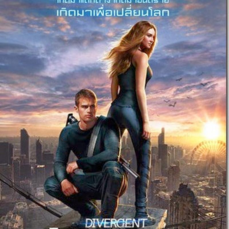 คนแยกโลก(ซูม เสียงไทยโรง) Divergent