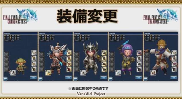 Final-Fantasy-Grandmasters_005