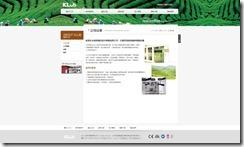 網頁設計 klub咖啡  2