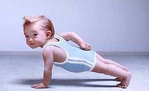 baby push up
