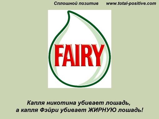 Капля Фэйри
