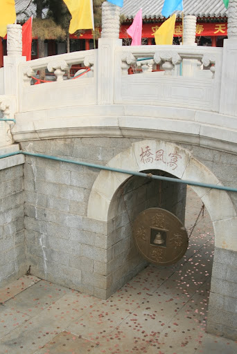 Wo Feng bridge good luck hit gong