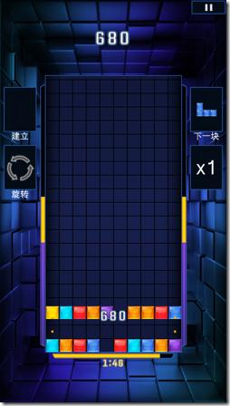 Tetris Blitz-07