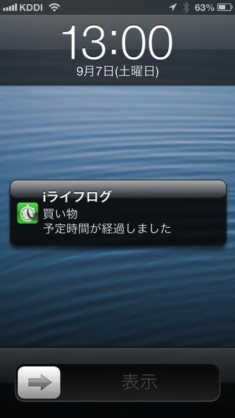 2013 09 07 13 00 42