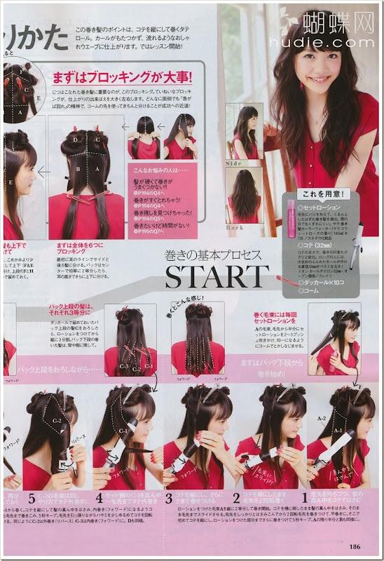 Matsui_Airi_with_Magazine_02