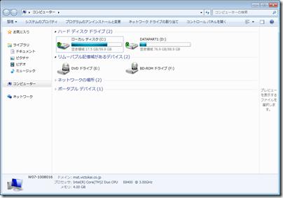 c_drive-04