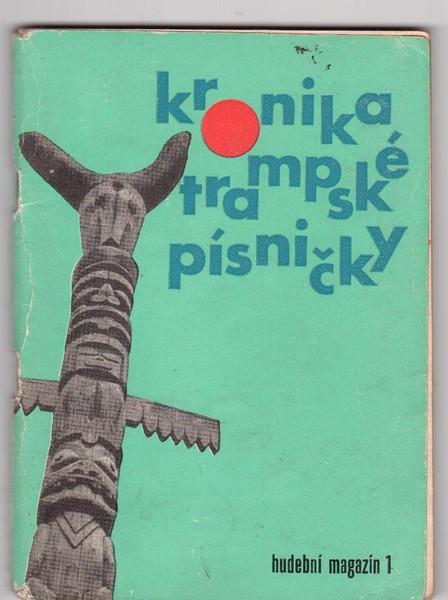 Kronika trampské písně, vydal Panthon v r. 1967.jpg