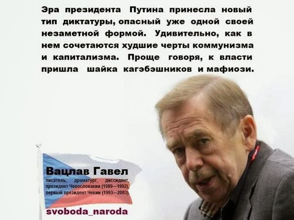 Антикоррупционная стратегия Украины должна строиться по образцу польской, - Яценюк - Цензор.НЕТ 2722