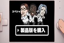 [FFF] Shinryaku!! Ika Musume OVA - 01 [DVD][480p-AAC][71A0BE68].mkv_snapshot_08.04_[2012.08.21_14.12.21]