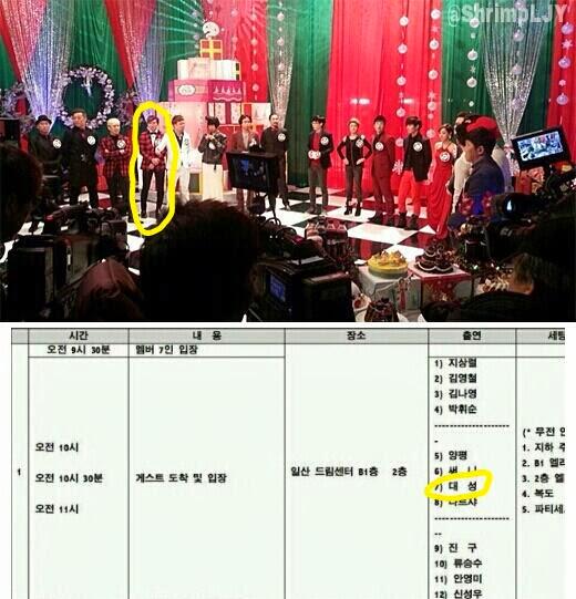 Dae Sung - MBC Infinite Challenge - 21dec2013 - 01.jpg