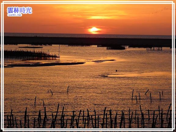 夕陽濱海公路- 麥寮、台西、四湖與口湖沿海鄉鎮
