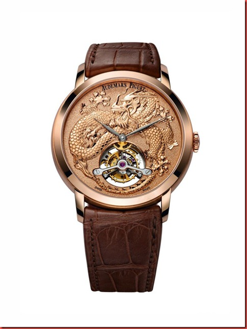 Audemars-Piguet-jules-audemars-tourbillon-watch-1