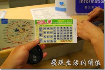 熊本市的一日乘車卷,準備刮開票卷上的日期開始使用。