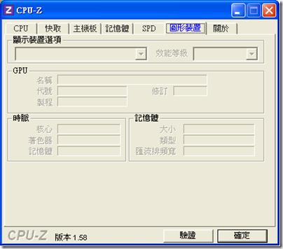 cpu-z6