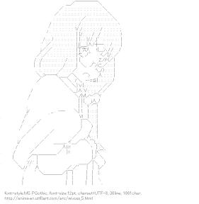 [AA]Uemura Hitoe (Selector Infected WIXOSS)