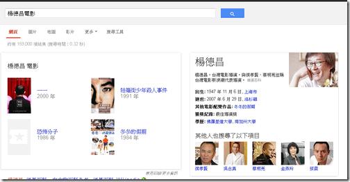 google search-11