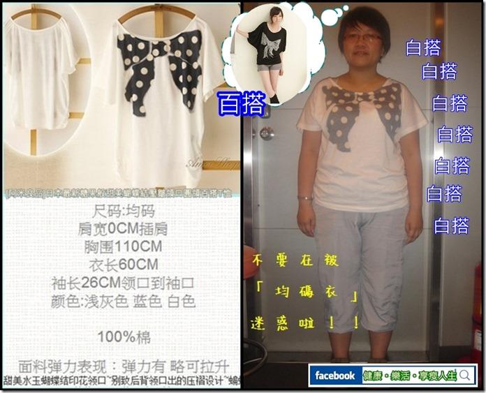 T-Shirt-1-fb